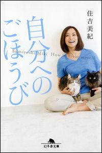 sumikichi_blog_160