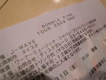 bonnie1