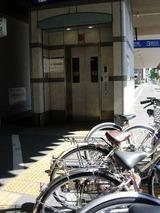 自転車置き場有料化工事