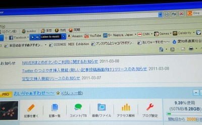 2011-03-10 062-b-6