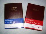 9fe8c980.jpg