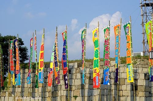 大相撲名古屋場所 2