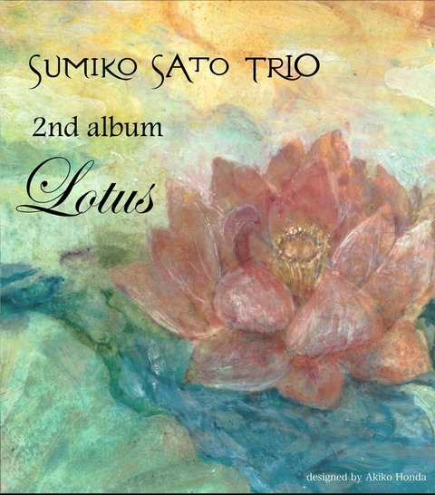 mini Lotus-2013-Sumiko-Sato-TRIO