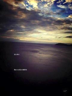 結      −  yui  −