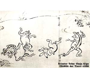 鳥獣戯画(c1200)
