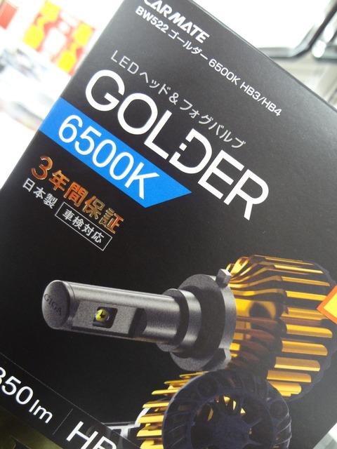 DSC05617