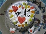 ゆずケーキ