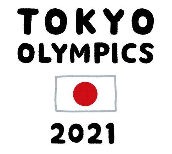 【悲報】現代「日本は五輪開催をやめろ!」 → 現代「東京五輪、やはり開催してよかった」