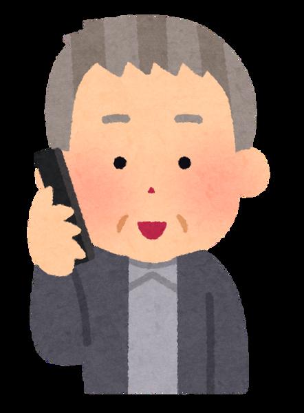 【悲報】菅首相が東京五輪の選手に電話した結果wwwwwwwwwwwwwwwwwwwwww
