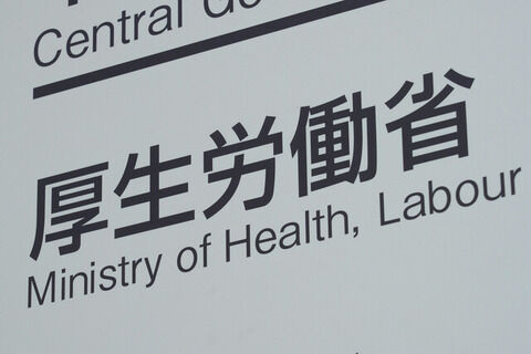 英国流行変異ウイルス 静岡の3人感染 英滞在歴なく市中感染か