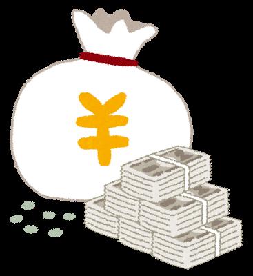 【悲報】金融庁、老後に2000万円が必要と発表…
