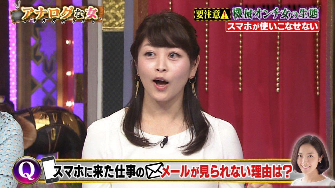 森麻季』 再婚の森麻季アナ 純白ドレスの披露宴を「幸せ」報告