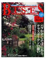 BISES NO.49