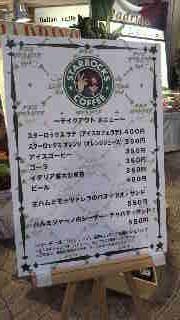 2010080113090000