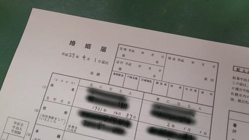 DSC_0652 のコピー2