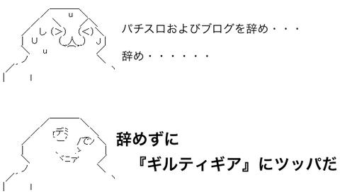 01 のコピー 3
