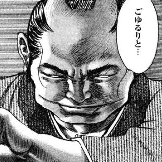shigurui034