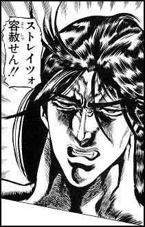 04-08-jojo3moto