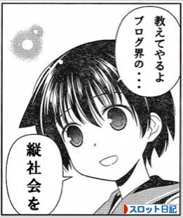 バナー 咲2