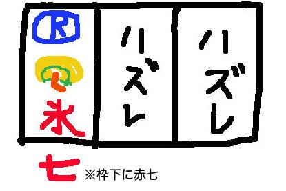 03 のコピー2