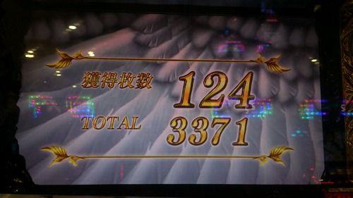 6176592a-s