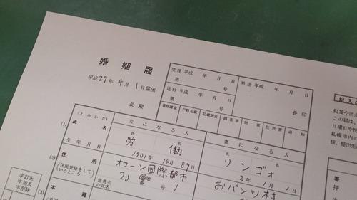 DSC_0652 のコピー