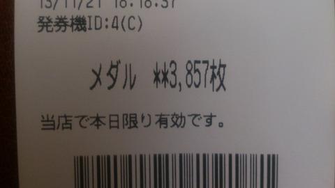 DSC_0543