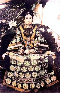 200px-The_Ci-Xi_Imperial_Dowager_Empress_%285%29