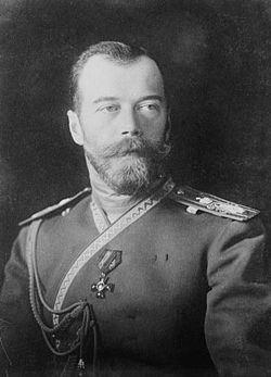 250px-Nicholas_II_of_Russia01