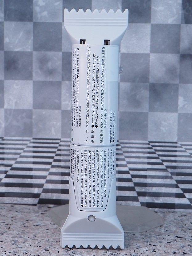P1111102
