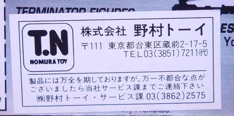 P8128013