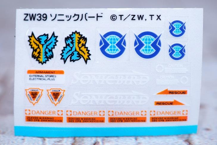 PC240276