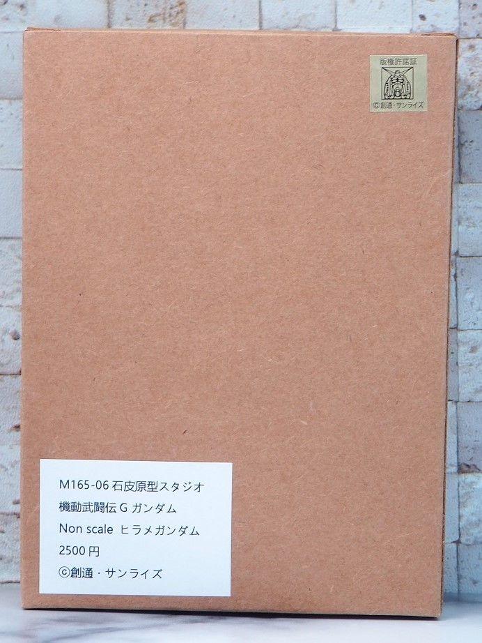 P9012879
