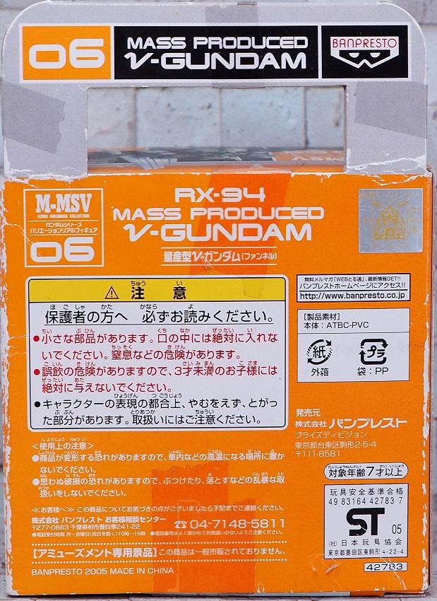 P9124023