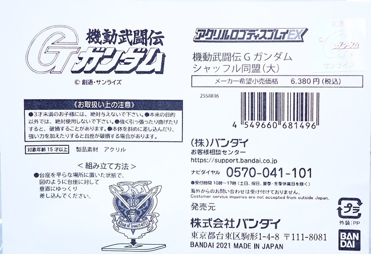 P9286501
