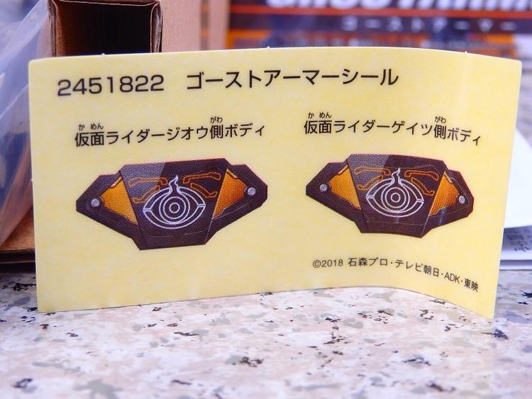 P9290222