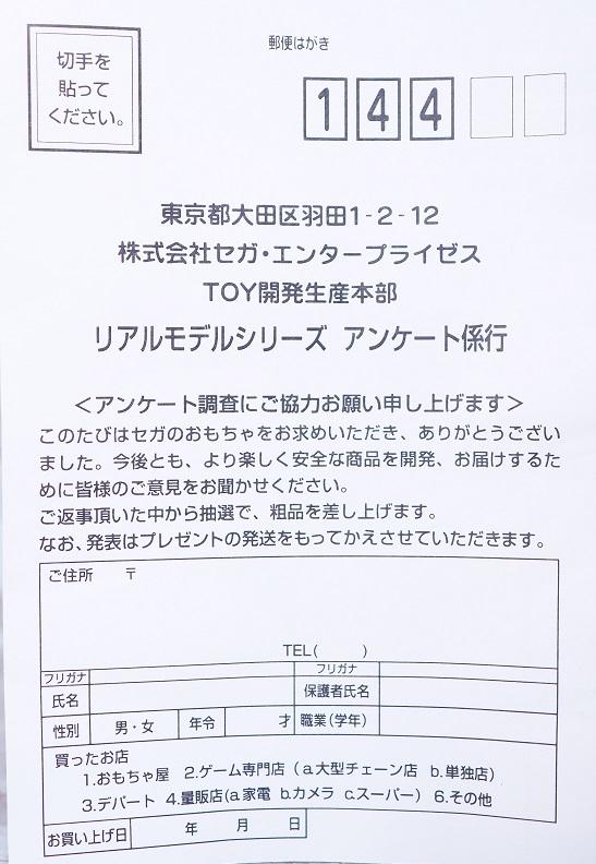 P7100921