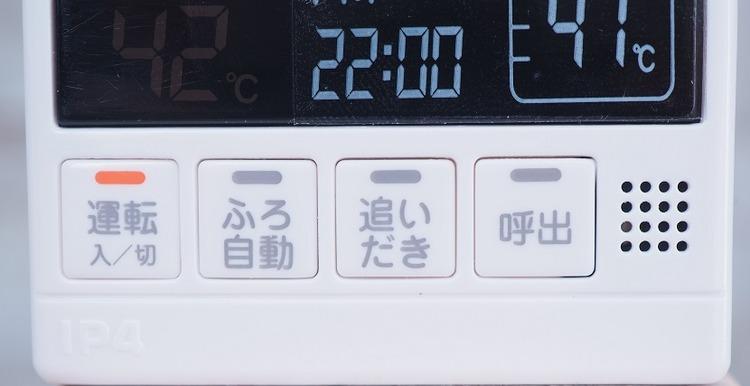 P4216456