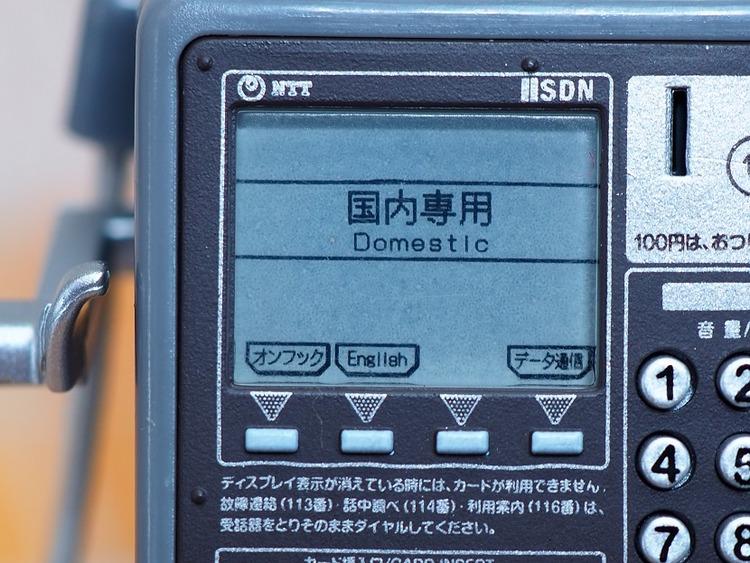 PB287501