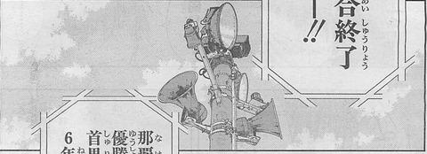 シノハユ第18話-P37-3