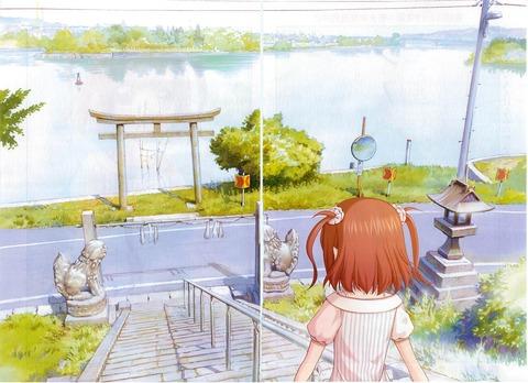 シノハユ-第08話-扉絵