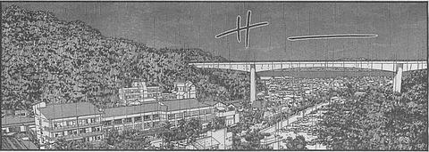 シノハユ第16話-第19話「湯町の子」0098