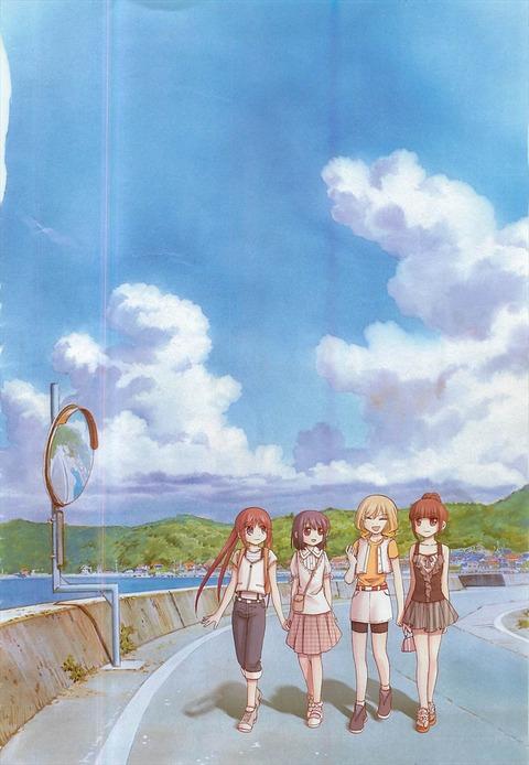 Resized_シノハユ-第25話「季夏」04
