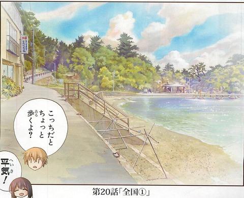 シノハユ-第20話-0002