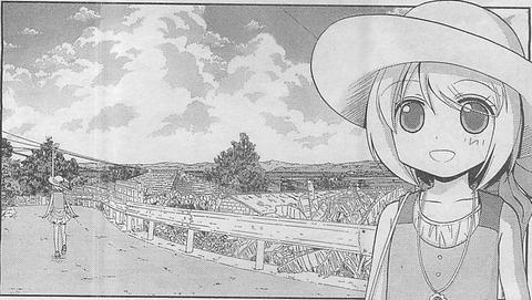 シノハユ-第26話家路に向かう心ちゃん