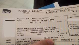 SNCFリヨンtoシャルルドゴール空港TGV
