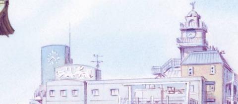 シノハユVol4P132