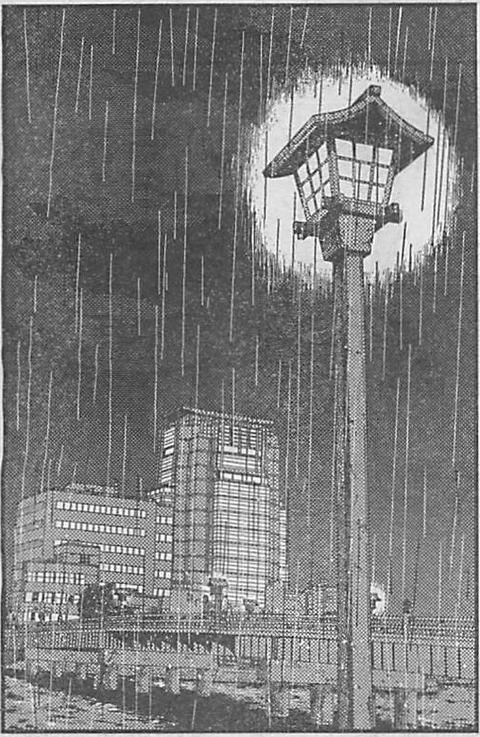 シノハユ第16話-第18話「湯町の子」0101