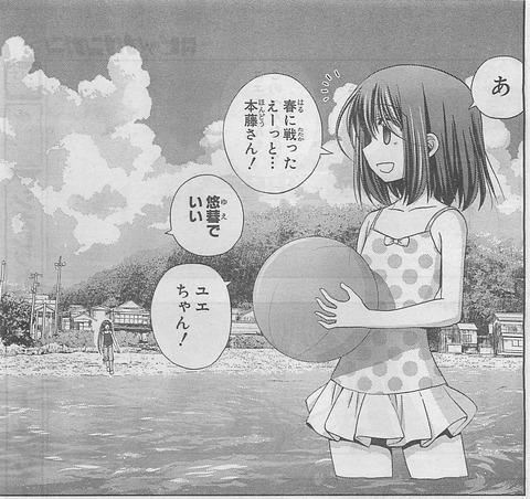 シノハユ第19話-3