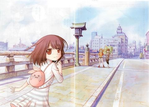 シノハユ第18話「湯町の子③」カラー見開き